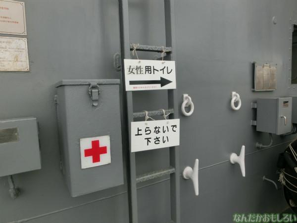 大洗 海開きカーニバル 訓練支援艦「てんりゅう」乗船 - 3820