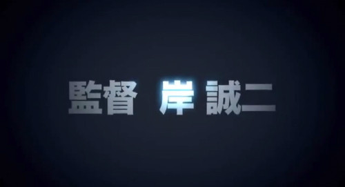 『暗殺教室』アニメ化記念CMが公開 殺せんせーの声が初披露!この声はまさか…2