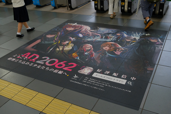 コミケ94、3日前の東京ビッグサイト周辺レポート-104
