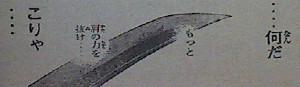 20120801_073250