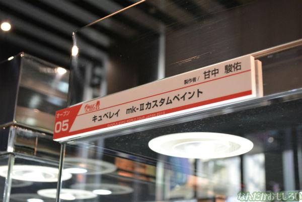 『ガンプラエキスポ2013』ガンプラビルダーズワールドカップ2013日本代表ファイナリスト作品フォトレポート_0646