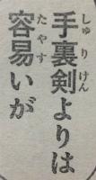 『刃牙道』第103話感想ッッ(ネタバレあり)4