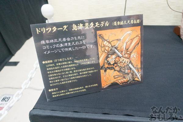 生原稿な模造刀、グッズ販売も「ドリフターズ原画展」秋葉原で開催!02550