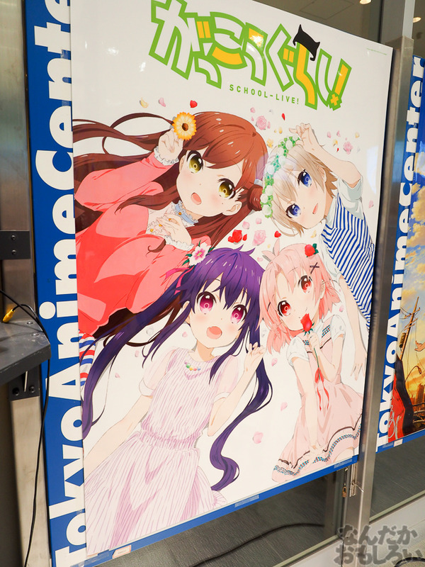 TVアニメ『がっこうぐらし!』展が秋葉原で開催 笑顔・絶望顔など貴重な生原画、缶詰、サイン入りシャベルなどたくさん展示!0012