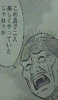 『彼岸島 48日後…』第3話画像・感想2