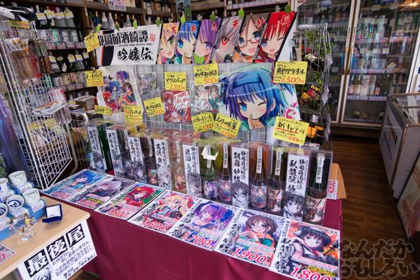 静岡で有名な酒屋さん「鈴木酒店」写真画像まとめ_1700