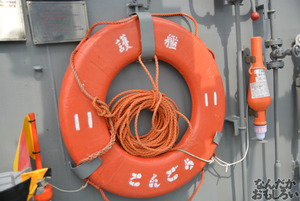 『第2回護衛艦カレーナンバー1グランプリ』護衛艦「こんごう」、護衛艦「あしがら」一般公開に参加してきた(110枚以上)_0684