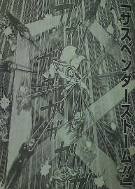 村田版『ワンパンマン』ヤングジャンプシード出張版 ・・・と思ったら