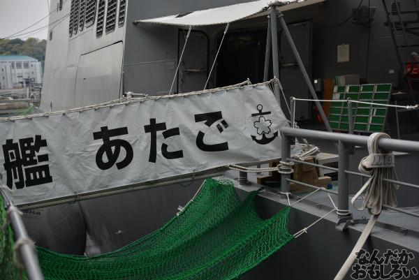『第2回護衛艦カレーナンバー1グランプリ』護衛艦「こんごう」、護衛艦「あしがら」一般公開に参加してきた(110枚以上)_0721