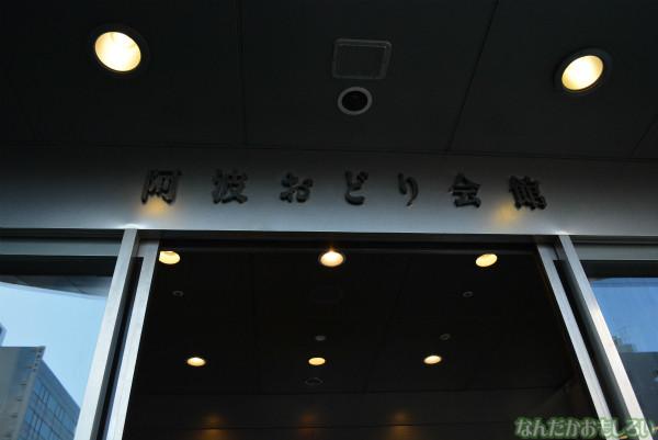 『マチアソビ vol.11』眉山会場の様子をレポート_0491