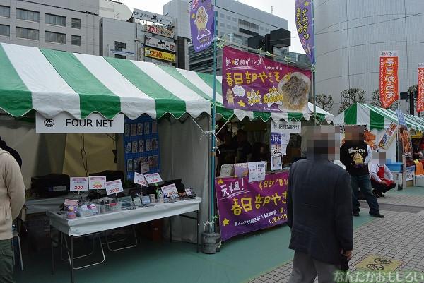 『アニ玉祭』コスプレ&会場の様子フォトレポート_0619