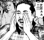 『喧嘩稼業』第88話感想(ネタバレあり)_222040