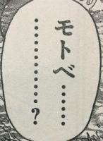 『刃牙道』第92話感想ッッ(ネタバレあり)1