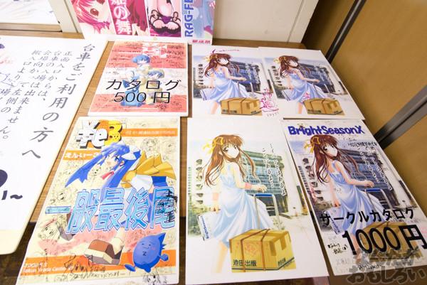 KeyやLeaf、マリみてなど懐かしさ満載の同人誌即売会『TOSANBO FINAL!』開催!都産貿浜松町館を締めくくる貴重なイベントに参加してきました!(90枚以上)_0119