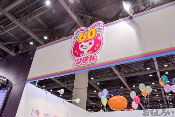 たまらない懐かしさ!『東京おもちゃショー2015』60周年を迎えたりぼんコーナー 漫画家によるイラスト色紙展示も_5013