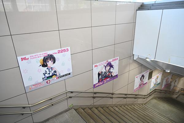 コミケ96東京ビッグサイト事前調査011