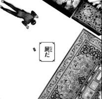『喧嘩稼業』第88話感想(ネタバレあり)_220826
