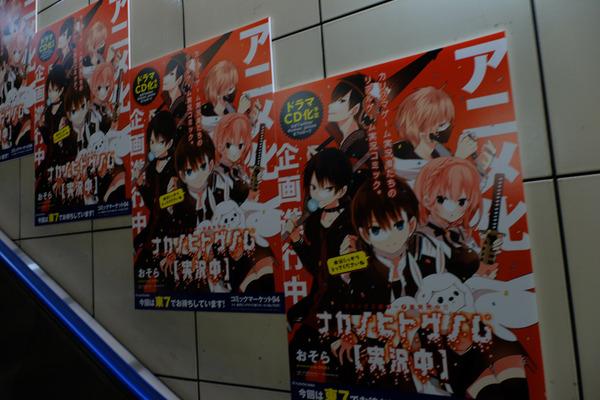 コミケ94、3日前の東京ビッグサイト周辺レポート-7