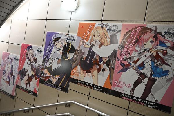 コミケ96東京ビッグサイト事前調査058