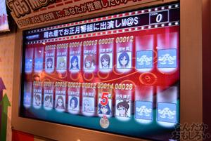 Cafe & Bar キャラクロ feat. アイドルマスター 写真 画像 レポート_3439