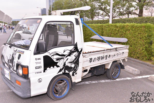 『博麗神社秋季例大祭』痛車フォトレポート_0960