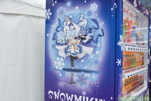 『SNOW MIKU 2014』西11丁目会場の雪ミク雪像や物販の様子などなど_0139