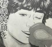 『喧嘩稼業』第62話感想(ネタバレあり)1
