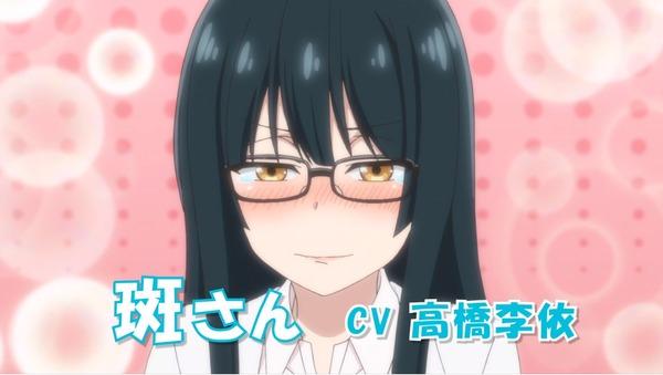 アニメ『手品先輩』放送は7月から!先輩の顔真っ赤成分満載なボイス入りPVも解禁_001241