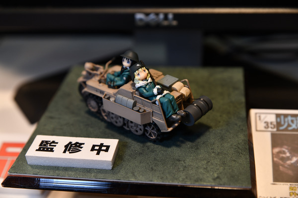 第57回静岡ホビーショー写真レポートまとめ-17