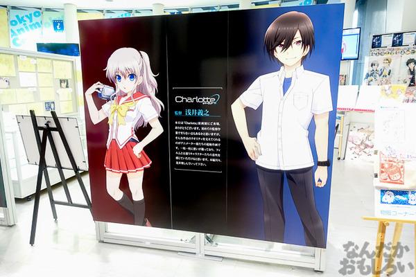 TVアニメ放送中「Charlotte」の貴重な原画を大量展示した展示会がアキバで開催!早速会場の様子をお届け_3555