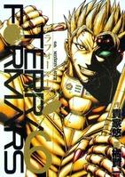 テラフォーマーズ(6) (ヤングジャンプコミックス)