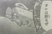 『はじめの一歩』1148話感想(ネタバレあり)3