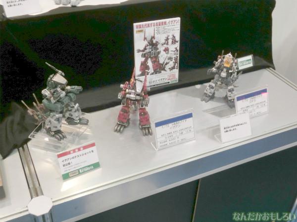 東京おもちゃショー2013 レポ・画像まとめ - 3334