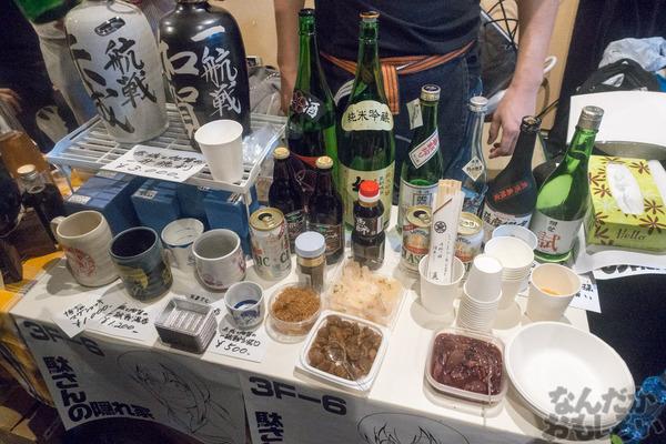 酒っと 二軒目 写真画像_01710