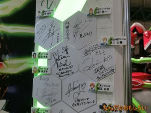 AnimeContentsExpo2013-1070