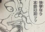 『刃牙道』第128話感想(ネタバレあり)