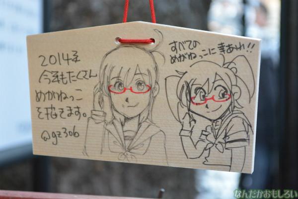 2014年 神田明神の痛絵馬_0081