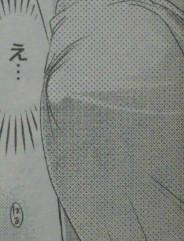 源君物語 第106話感想 !?