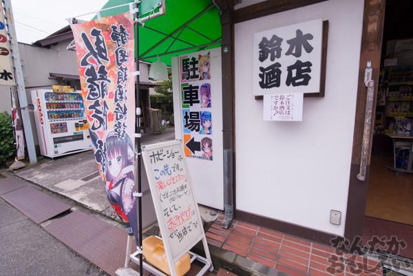静岡で有名な酒屋さん「鈴木酒店」写真画像まとめ_1692