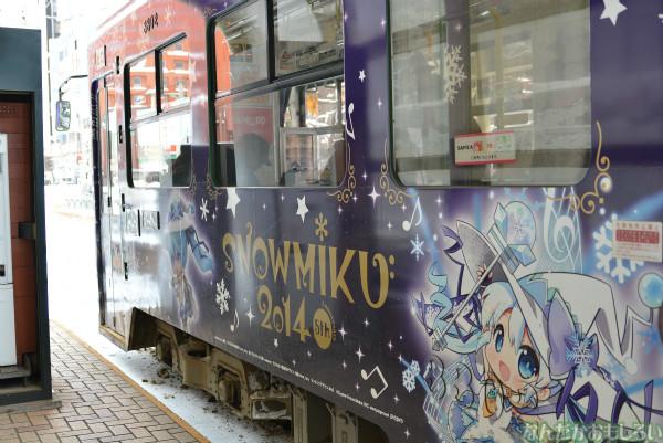 札幌市内を走る「雪ミク電車(2014年版デザイン)」に乗ってきた_0114