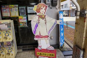 艦これ・朝潮型のオンリーイベントが京都舞鶴で開催!00416