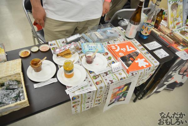 ビール、海外ゴハン、飲食×艦これ本などなど…『グルコミ4』参加サークルを紹介!_0142