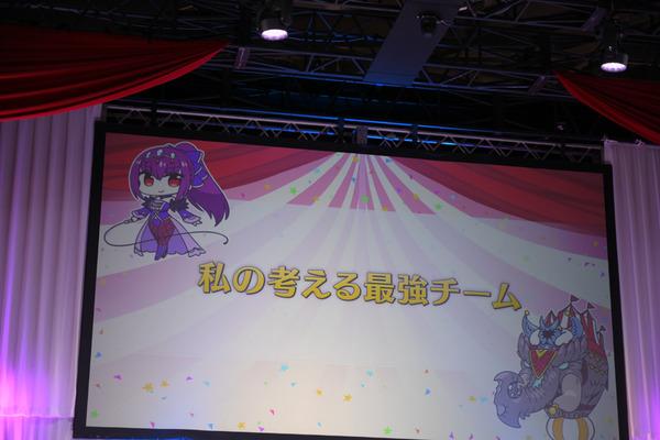 FGO冬祭りゲストトーク007