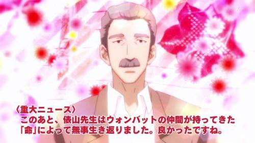『美男高校地球防衛部LOVE!』第12話最終回感想(ネタバレあり)5