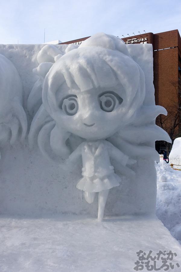 『第66回さっぽろ雪まつり』「SNOW MIKU」「ラブライブ!」「ガルパン」雪像&物販ブースの様子を写真画像でお届け_01505