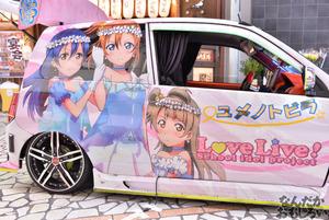 第2回富士山コスプレ世界大会 痛車 写真 画像_9258