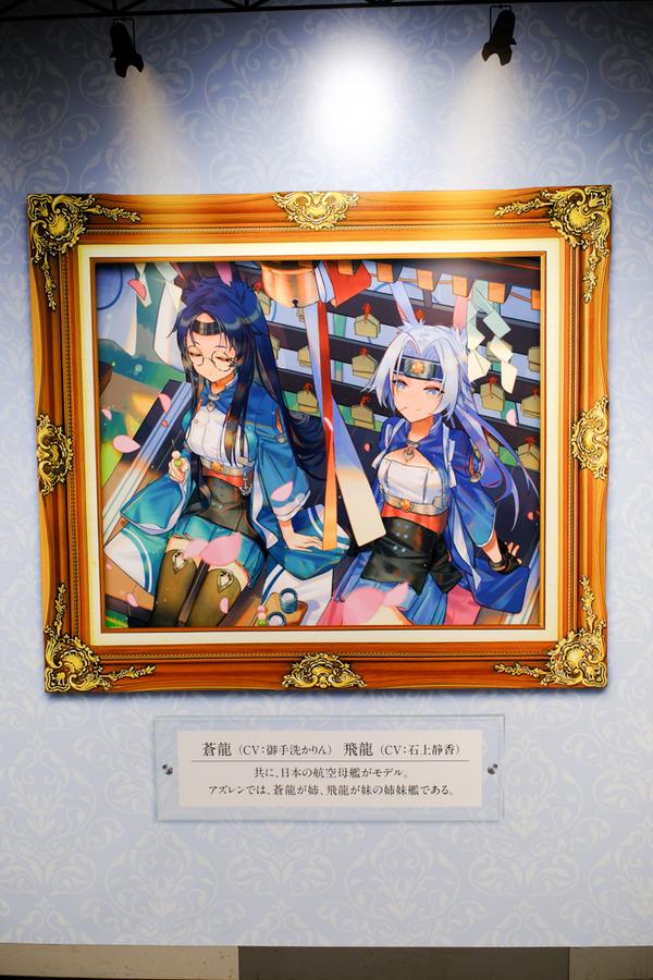 アズールレーン新宿・渋谷の大規模広告-114