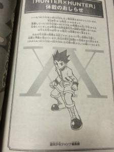 週刊少年ジャンプ41号より