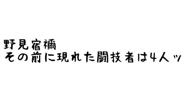 『バキ道』第33話_104738