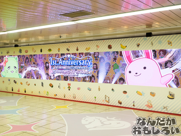 『デレステ』シンデレラガールズが新宿駅地下道をジャック!圧倒的豪華なデレステ広告をフォトレポート!0969